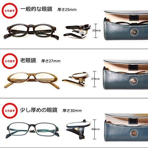 ダクト(Duct)メガネケースブラック約15.5×6.2×4.5cm