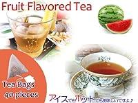 【本格】紅茶 ほんのり香るすいか・フルーツ・フレーバード・ティーバッグ 40個