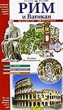 Roma e il Vaticano. Ediz. russa (Guida-Prima visita)