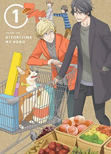 ひとりじめマイヒーロー 01 (イベント優先販売申込券(第1部)付き) [DVD]