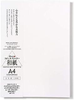 大直 コピー用紙 和紙 徳用大礼紙 白 A4 100枚 207080101
