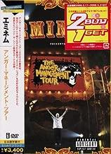Anger Management Tour [DVD] JAPANESE EDITION