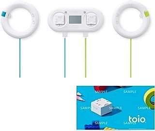 toio ( トイオ ) 本体セット【TPH-1000T010】小さなキューブ型ロボットトイ/プログラミングも可能/新しいあそびのプラットフォーム/一人でもみんなでも【Amazon.co.jp特典】オリジナルPC・スマホ壁紙(配信)