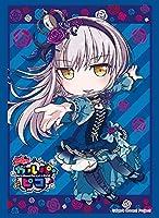ブシロードスリーブコレクション ハイグレード Vol.2102 BanG Dream! ガルパ☆ピコ『湊友希那』