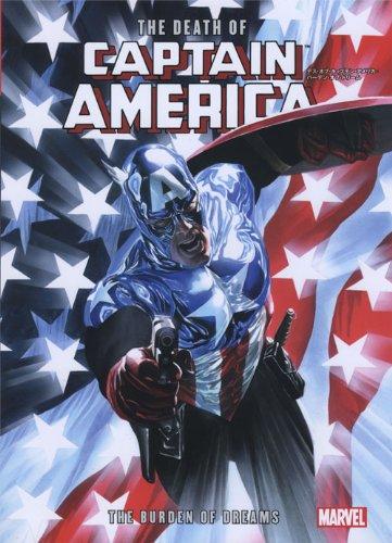 デス・オブ・キャプテン・アメリカ:バーデン・オブ・ドリーム (MARVEL)の詳細を見る