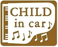 imoninn CHILD in car ステッカー 【マグネットタイプ】 No.42 ピアノ (ゴールドメタリック)