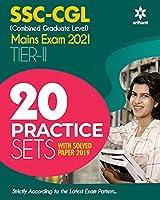 SSC Mains TIER-II Practice (E)
