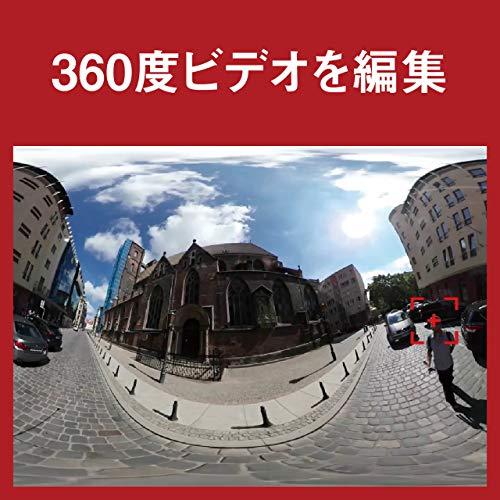 アイテムID:5509462の画像4枚目