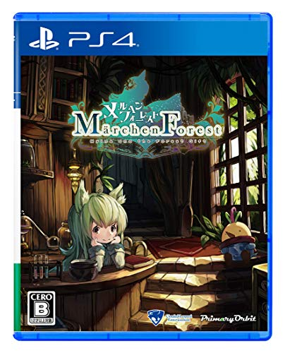 PlayStation4 メルヘンフォーレスト 限定版【Amazon.co.jp限定】「オープニング曲ゲームバージョン含むミニサントラ(デジタルデータ)」配信