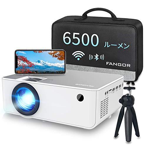 FANGOR プロジェクター 小型 6500ルーメン ワイヤレス接続 bluetooth ネイティブ解像度1920×1080 1080PフルHD対応 230インチ大画面 ホームプロジェクター スマホ/タブレット/パソコン/ゲーム機/DVDプレーヤーに対応 メーカー3年保証