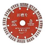 Hoja de sierra circular de diamante, 5pcs 160mm Disco de corte de hoja de sierra circular de diamante para granito de cerámica de hormigón
