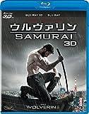 ウルヴァリン:SAMURAI 3D・2Dブルーレイセット[Blu-ray/ブルーレイ]
