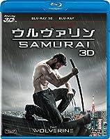 ウルヴァリン:SAMURAI 3D・2Dブルーレイセット(2枚組) [Blu-ray]