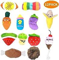 犬のきしむおもちゃ子犬小中型犬さまざまな動物の果物や野菜のためのかわいいぬいぐるみ