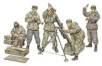 プラッツ 1/35 第二次世界大戦 ドイツ軍 12cmGrW42重迫撃砲&砲兵 プラモデル DR6090