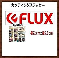 【①】フラックス FLUX カッティング ステッカー (赤)