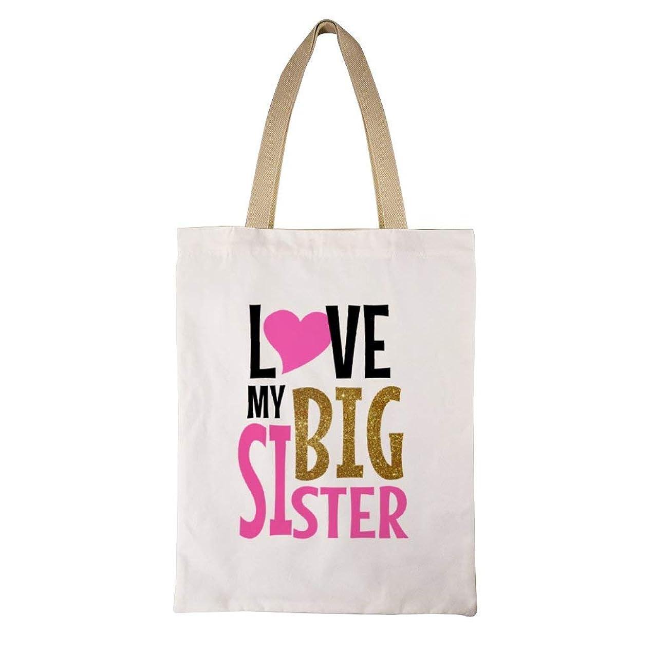 絶滅した規定十分I Love My Big Sister レディース キャンバストートバッグ ハンドバッグキャンバスショルダーバッグ通勤通学 大容量 軽量