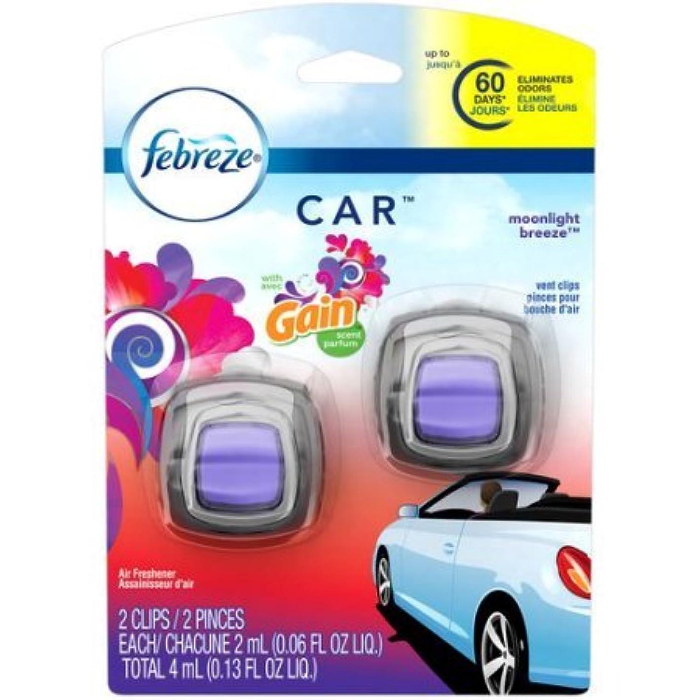 出口ホーム後方に【Febreze/ファブリーズ】 車用芳香剤 (イージークリップ) 2個入り ゲイン ムーンライトブリーズ Car Vent Clips Gain Moonlight Breeze Air Freshener, 0.06 oz, 2 count [並行輸入品]