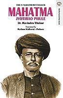 MAHATMA JYOTIRAO PHULE (English)