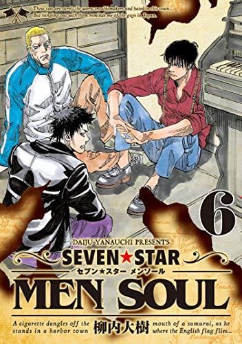 SEVEN☆STAR MEN SOUL(6) (ヤングマガジンコミックス)