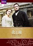 北と南 エリザベス・ギャスケル原作[DVD]