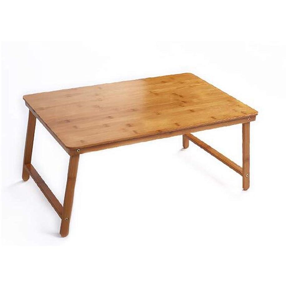 サイトライン欲望財団折りたたみ式テーブル/シンプルなノートパソコンのテーブル/ベッド用折りたたみ式テーブル/シンプルなドミトリーレイジーデスク JSFQ (Size : 80×39×32cm)