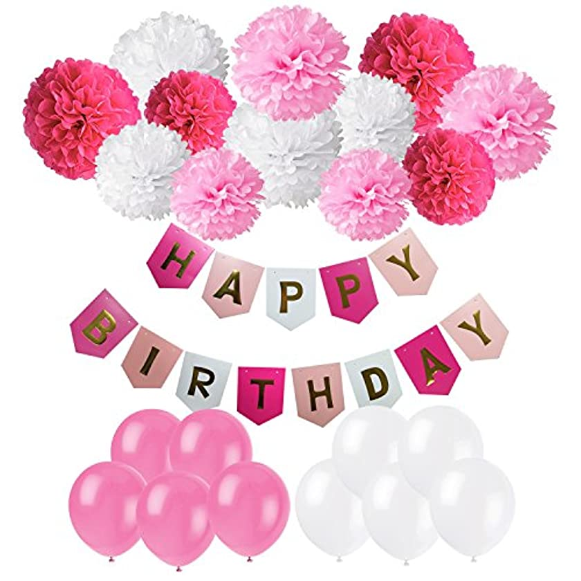 Cocodeko Happy Birthday Banner, Birthday Bunting Paper Garland with 12pcs Tissue Paper Pom Poms and 20pcs Balloons for Birthday Party Decorations - Pink, Rose Red and White