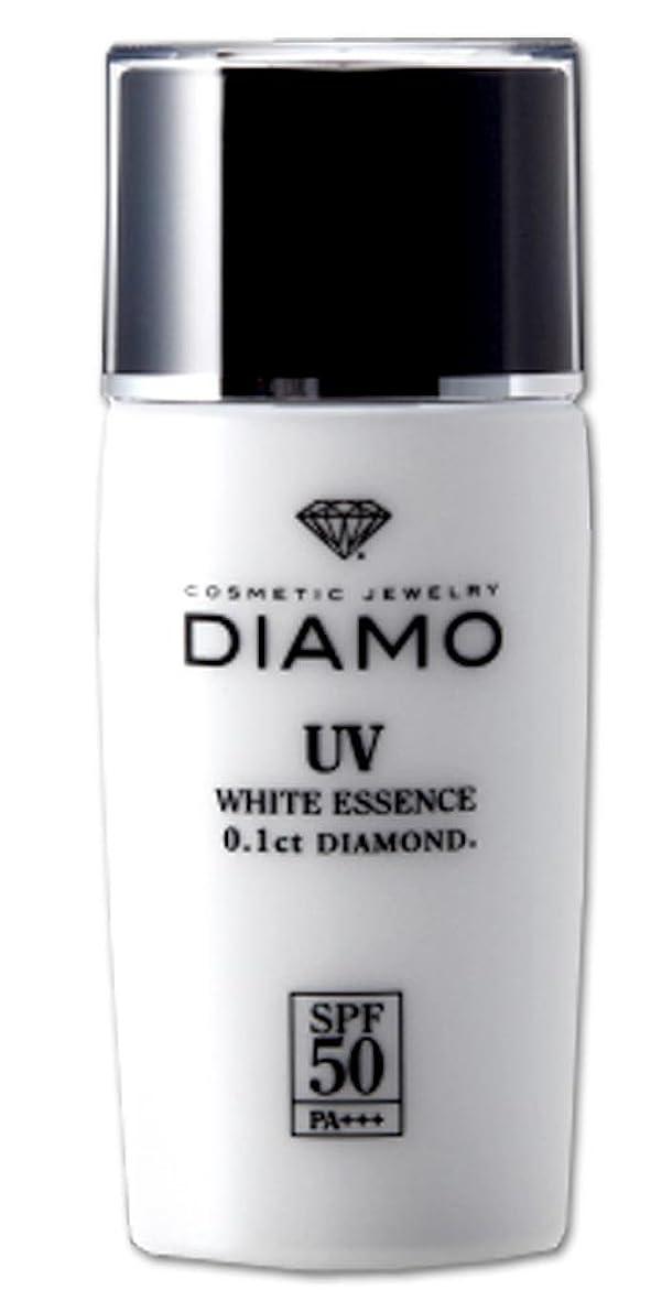 スリット会話型以降★DIAMO(ディアモ)<BR>UVホワイトエッセンス 40g