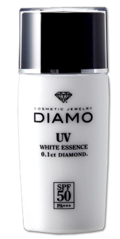 下着節約指令★DIAMO(ディアモ)<BR>UVホワイトエッセンス 40g