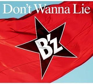 Don't Wanna Lie(通常盤)