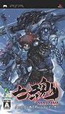 Nantama: Chronicle of Dungeon Maker [Japan Import]