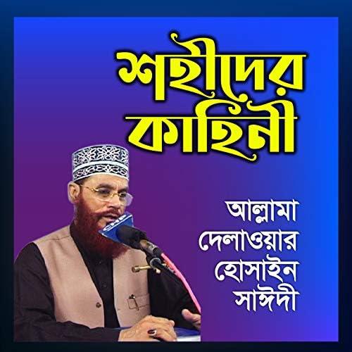 Allama Delwar Hossain Sayedee