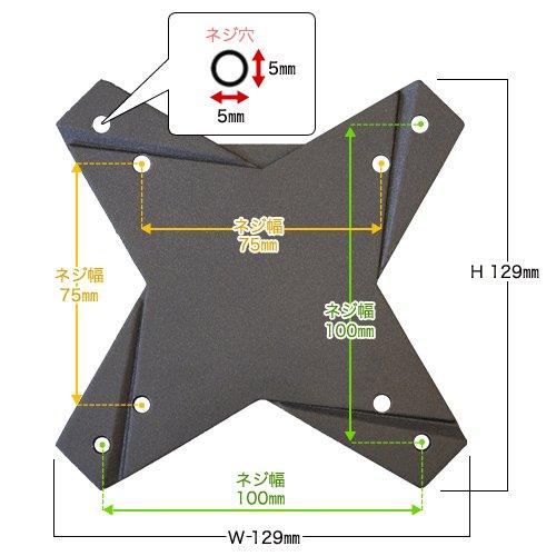 『テレビ 壁掛け 金具 STARPLATINUM 液晶 TV モニター 13-32インチ対応 TVセッターFS NA113 SSサイズ シルバー』の5枚目の画像
