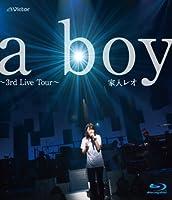 a boy ~3rd Live Tour~ [Blu-ray]