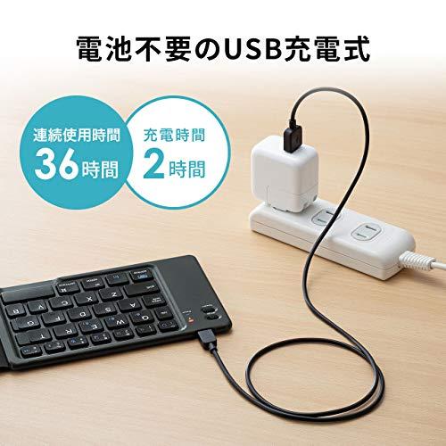 サンワサプライ折りたたみ式BluetoothキーボードiOS対応パンタグラフ英語配列67キーSKB-BT30BK