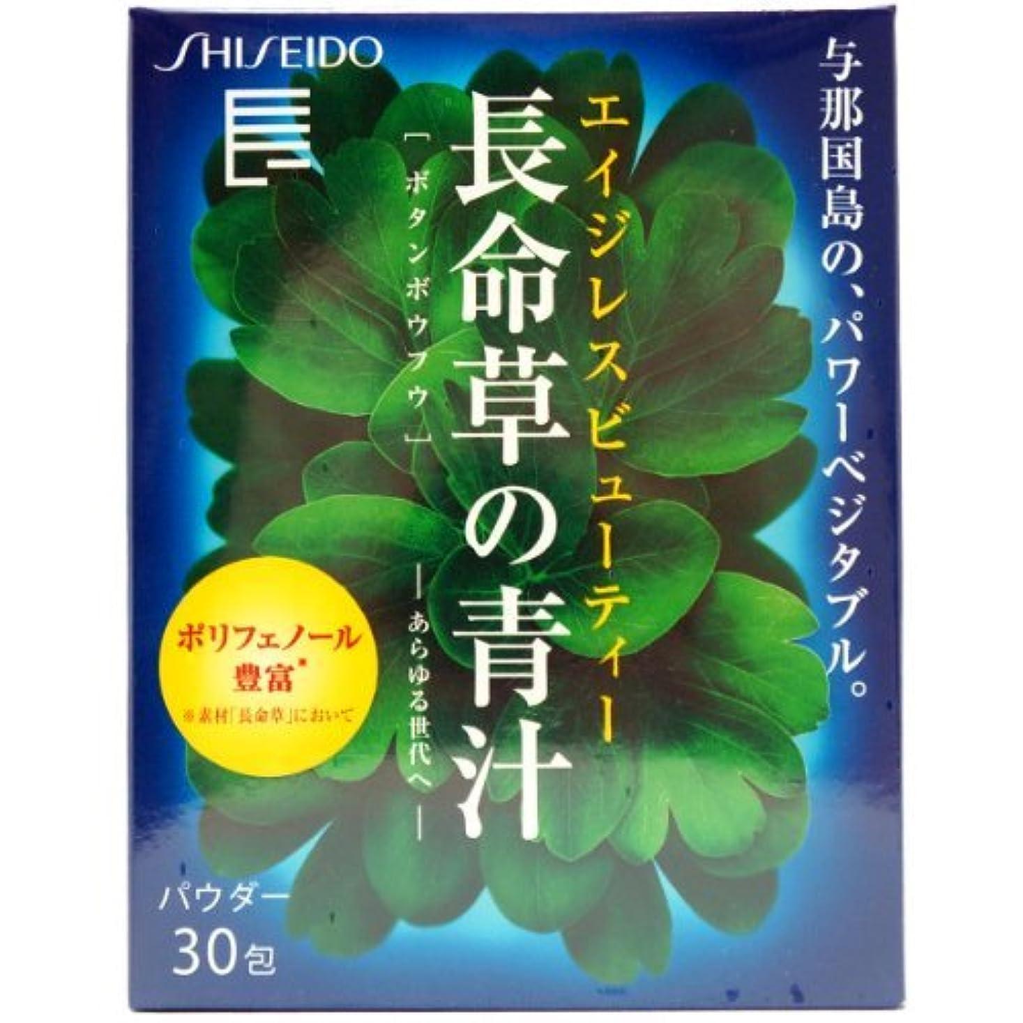 アシスタント迷惑邪魔【3個】資生堂 長命草の青汁 パウダー 3g×30包x3個(4901872672509)