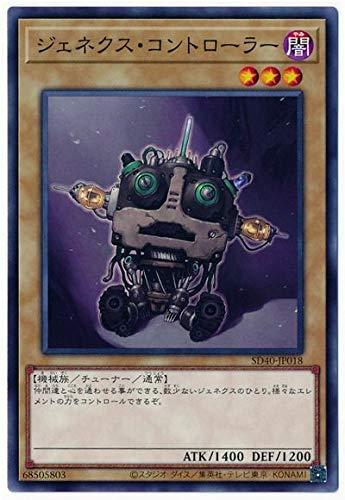 —V‹Y‰¤ Yugioh 11th SD40-JP018 Genex Controller