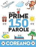 COREANO: Le mie prime 150 parole - Impara il coreano -...