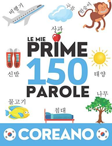 COREANO: Le mie prime 150 parole - Impara il coreano - Bambini e adulti