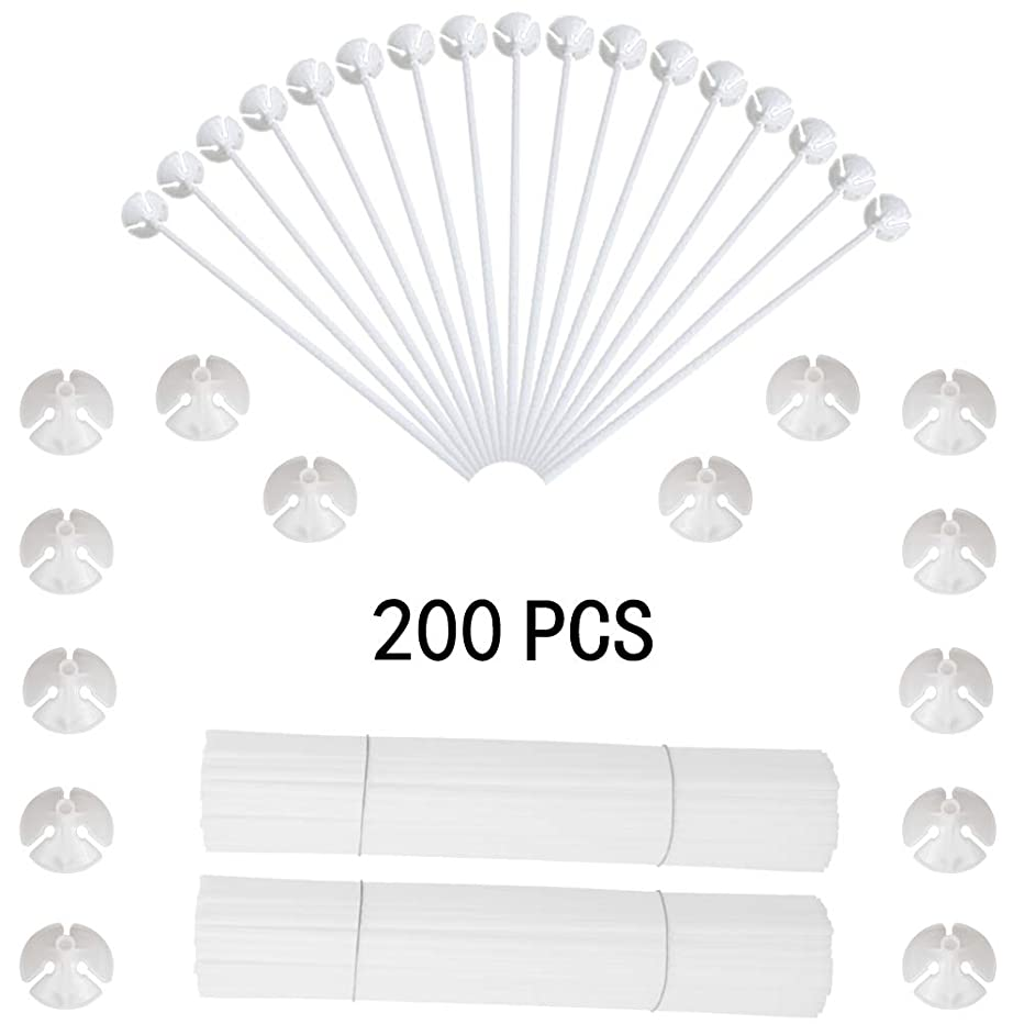 200 Pcs White Balloon Sticks Holders with Cup Balloon holders for Wedding, Birthday, Party, Anniversary Decorations