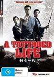 A Tattooed Life [Region 4]
