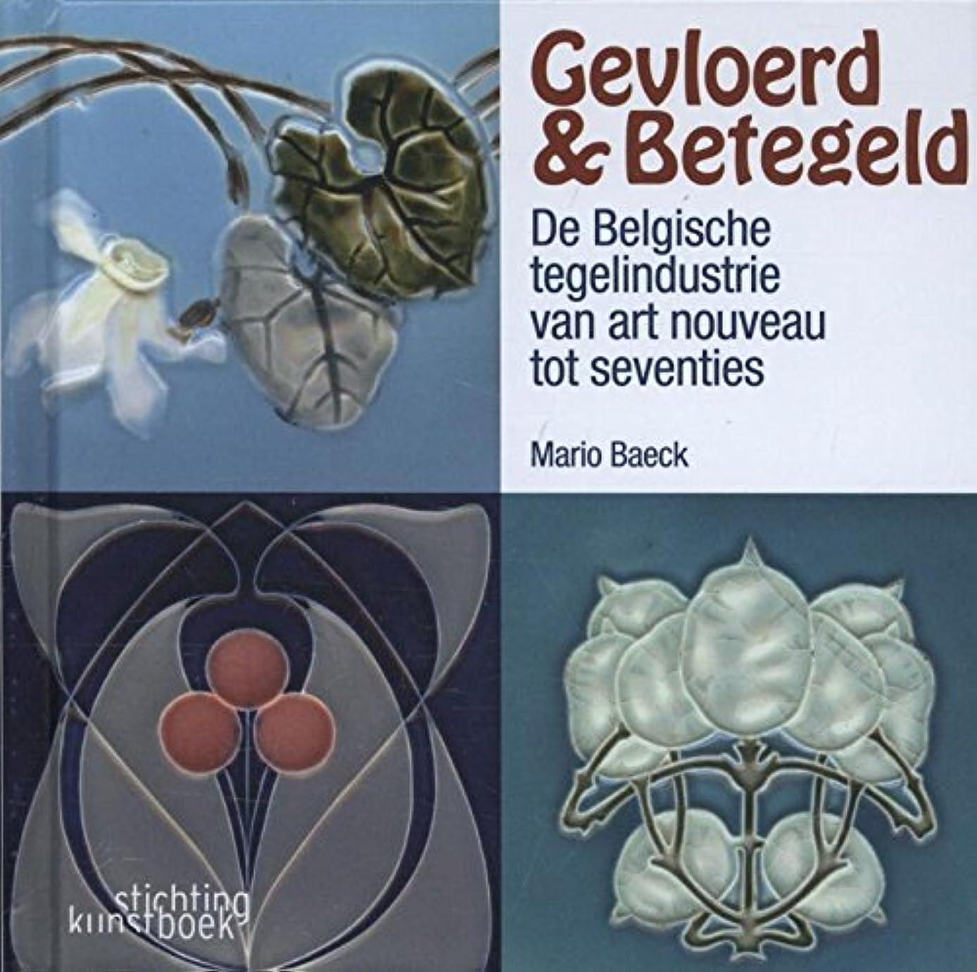 Gevloerd & betegeld:Mario Baeck de Belgische tegelindustrie van art nouveau tot seventies