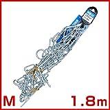 ターキー ビクターチェーンM10/1.8M