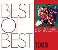 Best of Best 1000 by B.B. Queens (2007-12-12)