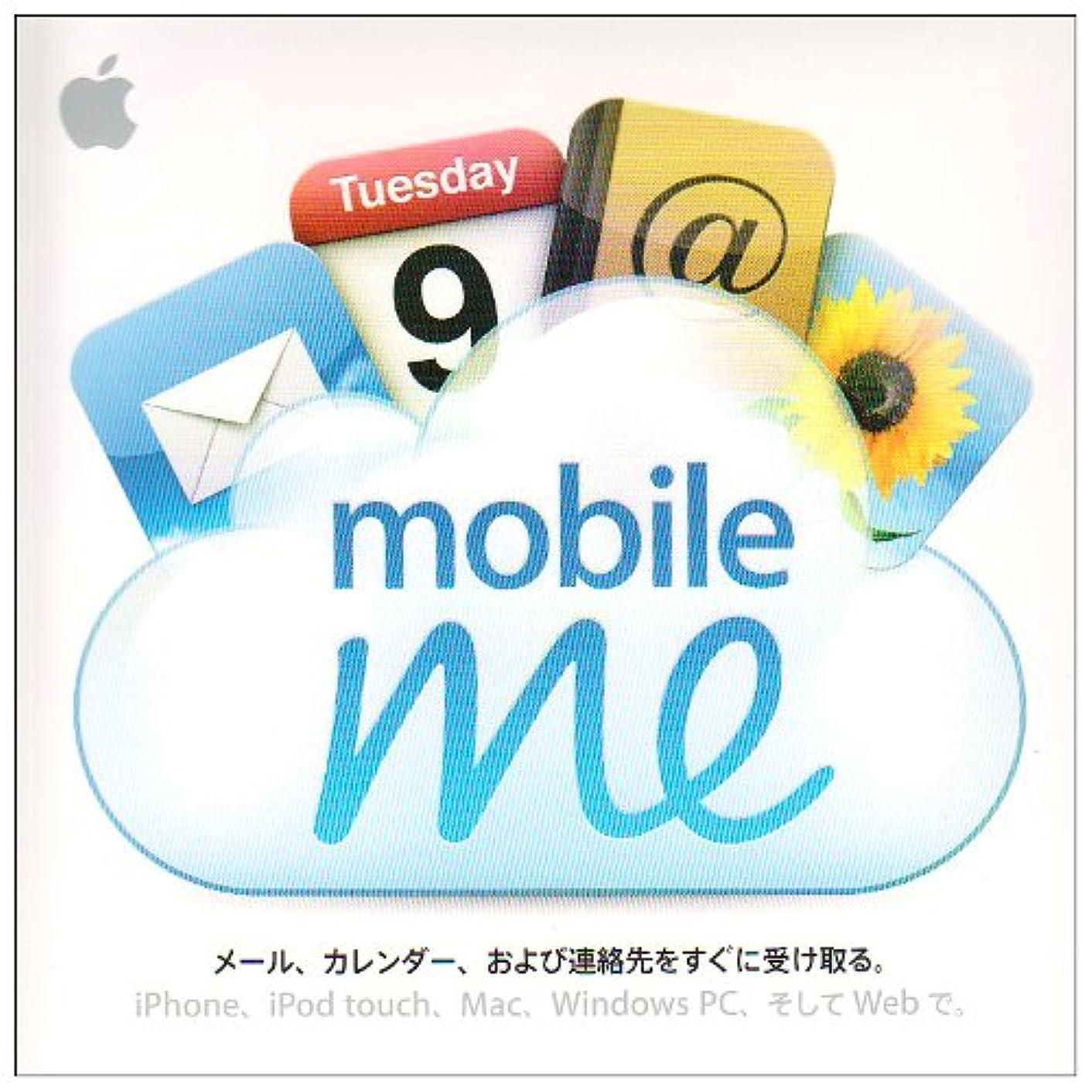 手綱ピカソ重要MobileMe (パッケージ版)