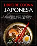 Libro de Cocina Japonesa: Un libro de cocina tradicional japonesa que incluye recetas como ramen, sushi, fideos y mucho más. ¡Cocina casera japonesa, fácil y saludable para todos los días!