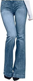Remanlly Women's Classic High Waist Denim Bell Bottoms Jeans Flare Jeans Denim Pants