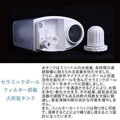 Uruon(ウルオン)『超音波式加湿器(AB-UR01)』