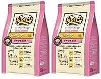 ニュートロナチュラルチョイス超小型犬4kg以下用 成犬用 生後8ヶ月以上 チキン&玄米 800g2個セット