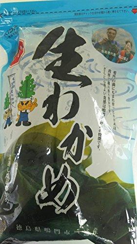 徳島県 鳴門 生わかめ 1kg 湯通し 塩蔵 わかめ 冷蔵
